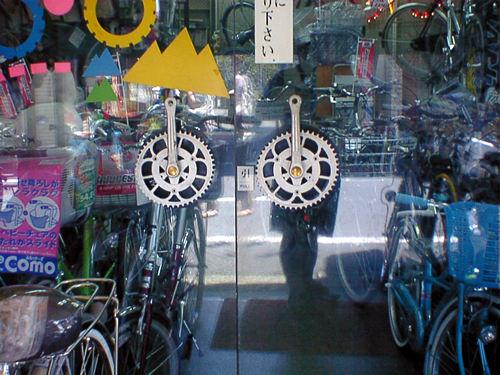 玉川の自転車屋